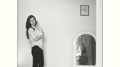 Julia Holter: Have You In My Wilderness