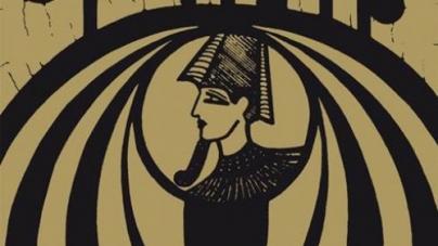 Osiris: Osiris