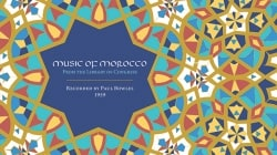 Various Artists: Music of Morocco