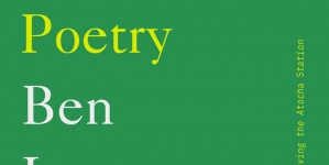 The Hatred of Poetry: by Ben Lerner