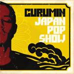 179-curumin1.jpg