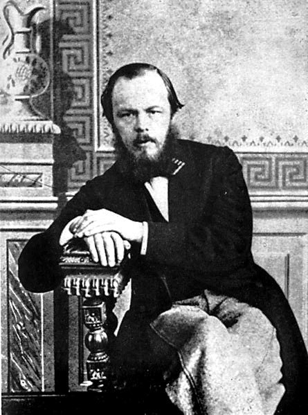 Book Dunce: Crime and Punishment: by Fyodor Dostoevsky
