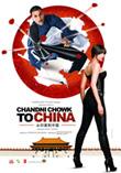 Chandi Chowk to China