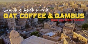 Various Artists: Qat, Coffee & Qambus: Raw 45s from Yemen