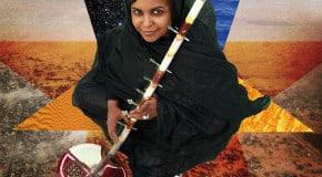 Noura Mint Seymali: Tzenni