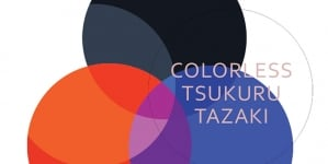 Colorless Tsukuru Tazaki and His Years of Pilgrimage: by Haruki Murakami