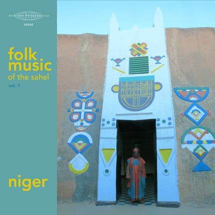 Various Artists: Folk Music of the Sahel Vol. 1: Niger