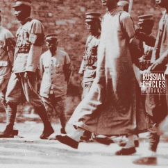 Russian Circles: Guidance