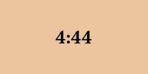 Jay-Z: 4:44