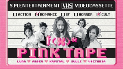 Rediscover: f(x): Pink Tape