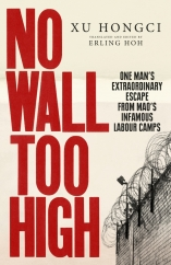 No Wall Too High: by Xu Hongci