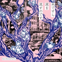 Various Artists: Even a Tree Can Shed Tears: Japanese Folk and Rock 1969-1973