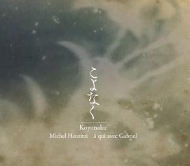 À Qui Avec Gabriel & Michel Henritzi: Koyonaku