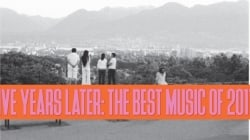 Five Years Later: The Best Music of 2011!
