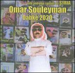 Omar Souleyman:  Dabke 2020