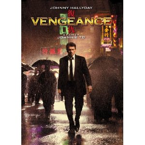 5733-vengeance.jpg