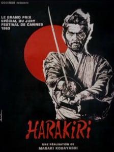 harakiri2