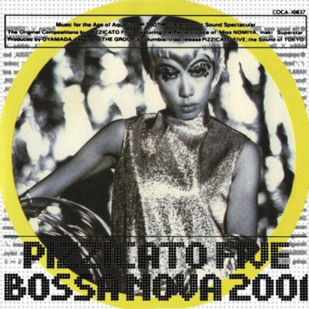 Holy Hell! Bossa Nova 2001 Turns 20