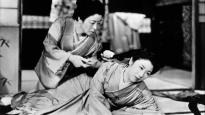 Rediscover: The Life of Oharu