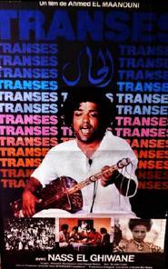trances1