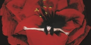 The Smashing Pumpkins: Adore (Super Deluxe Edition)