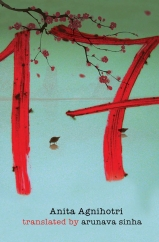 Seventeen: by Anita Agnihotri