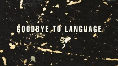 Daniel Lanois: Goodbye to Language