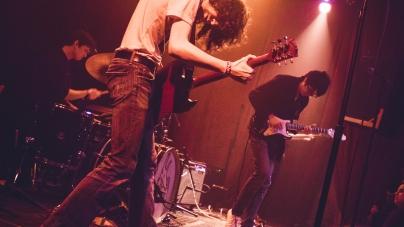 Concert Review: Car Seat Headrest