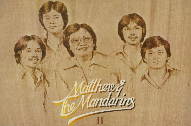 Bargain Bin Babylon: Matthew and the Mandarins: II