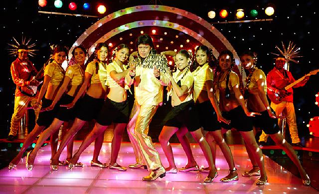 Rediscover: Disco Dancer