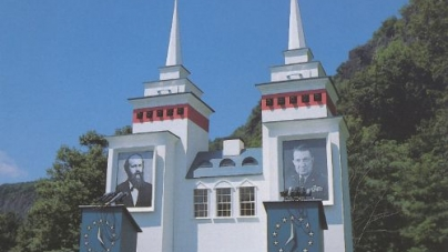 Revisit: They Might Be Giants: Lincoln