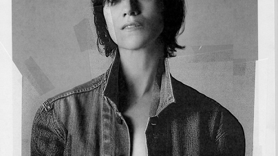 Charlotte Gainsbourg: Rest