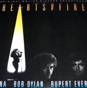 Bargain Bin Babylon: Hearts of Fire OST