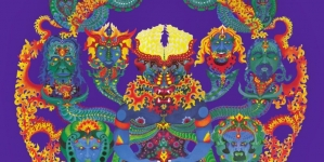 Grateful Dead: Anthem of the Sun (50th Anniversary Deluxe Edition)