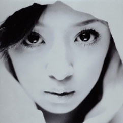 Rediscover: Ayumi Hamasaki: A Song for xx
