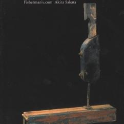 Akira Sakata: Fisherman's.com