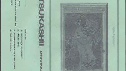 Natsukashii: Driving East