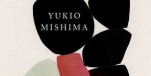 The Frolic of the Beasts: by Yukio Mishima