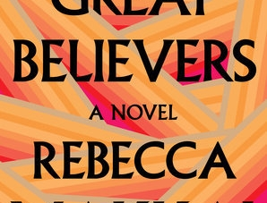 The Great Believers: by Rebecca Makkai