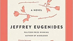 The Virgin Suicides: by Jeffrey Eugenides