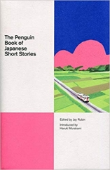The Penguin Book of Japanese Short Stories: Edited by Jay Rubin