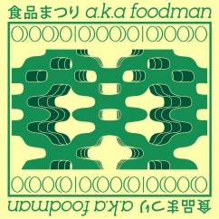 Foodman: ODOODO