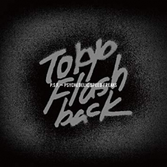 Various Artists: Tokyo Flashback P.S.F.: Psychedelic Speed Freaks