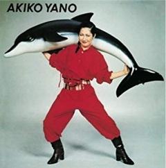 Akiko Yano: Iroha Ni Konpeitou