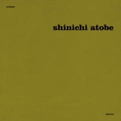 Rediscover: Shinichi Atobe: Butterfly Effect