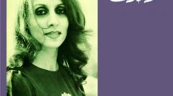 Fairuz: Wahdon