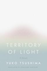 Territory of Light: by Yuko Tsushima