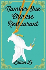 Number One Chinese Restaurant: by Lillian Li
