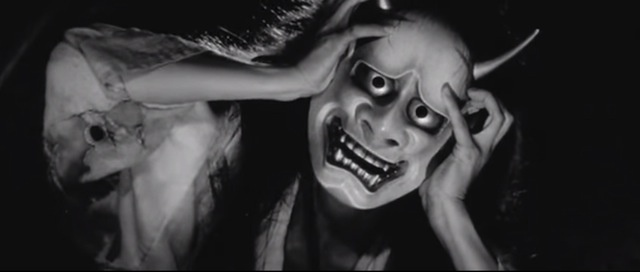 Revisit: Onibaba