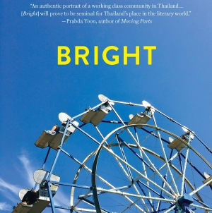 Bright: by Duanwad Pimwana
